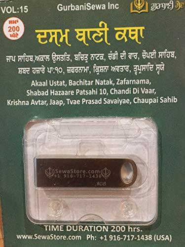 ਗੁਰਬਾਣੀ ਕਥਾ   Gurbani Katha (200 Hrs) - Sri Dasam Granth Baniaa - ਯੂ.ਐਸ.ਬੀ ਡ੍ਰਾਈਵ   USB Drive