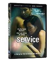 Service (Serbis) / Serbis (Bilingual)【DVD】 [並行輸入品]