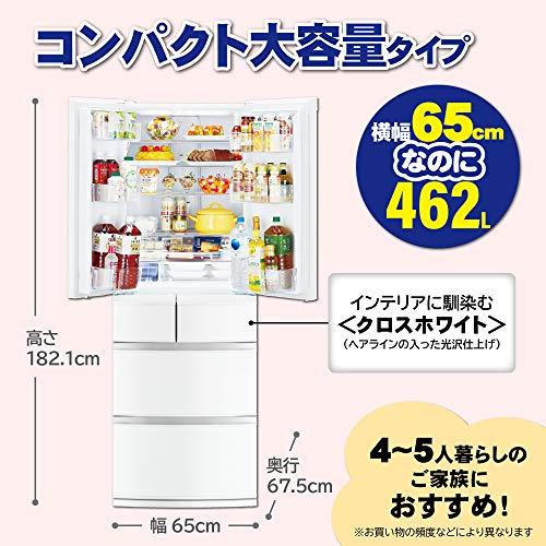 三菱電機冷蔵庫(幅65cm)462L観音開き6ドア日本製切れちゃう瞬冷凍コンパクト大容量MR-R46E-W
