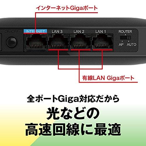 『BUFFALO WiFi 無線LAN ルーター WSR-300HP/N 11n 300Mbps 1ルーム向け 日本メーカー 【iPhone12/11/iPhone SE(第二世代)/Amazon Echo メーカー動作確認済み】』の5枚目の画像