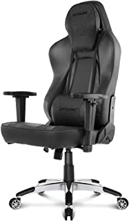 AKRacing Office Series Obsidian Ergonomic Computer Chair with High Backrest, Recliner, Swivel, Tilt, Rocker and Seat Height Adjustment Mechanisms with 5/10 warranty - Carbon Black