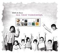ユリサンジャ 10集 - All That Yurisangja