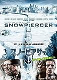 スノーピアサー [DVD] image