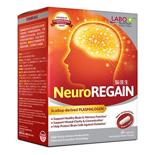 LABO Nutrition NeuroREGAIN - Scallop-derived PLASMALOGEN for Memory, Alertness, Learning, Concentration and Other Cognitive Functions – Suitable for Seniors, Adult Men & Women