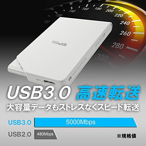 シリコンパワーポータブルHDD2TB2.5インチUSB3.0/2.0対応PS4動作確認済StreamS03シリーズホワイトSP020TBPHDS03S3WB00KQ0S0L0