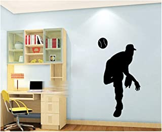 Dailinming PVC Wall Stickers Baseball pitcher silhouette personalized children's room bedroom living room home decorWallpaper96.5cm x58.4cm-purple