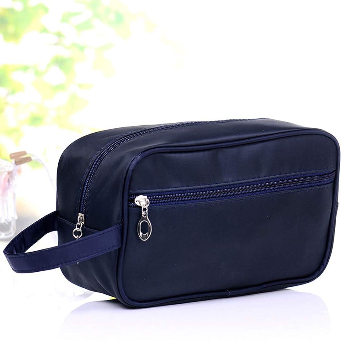ACHICOO 化粧品ケース 化粧品バッグ 大容量 二層 洗濯 洗面用品キット 防水 持ち運び便利 旅行 アートドア 女性 男性 メイクアップケース 紺