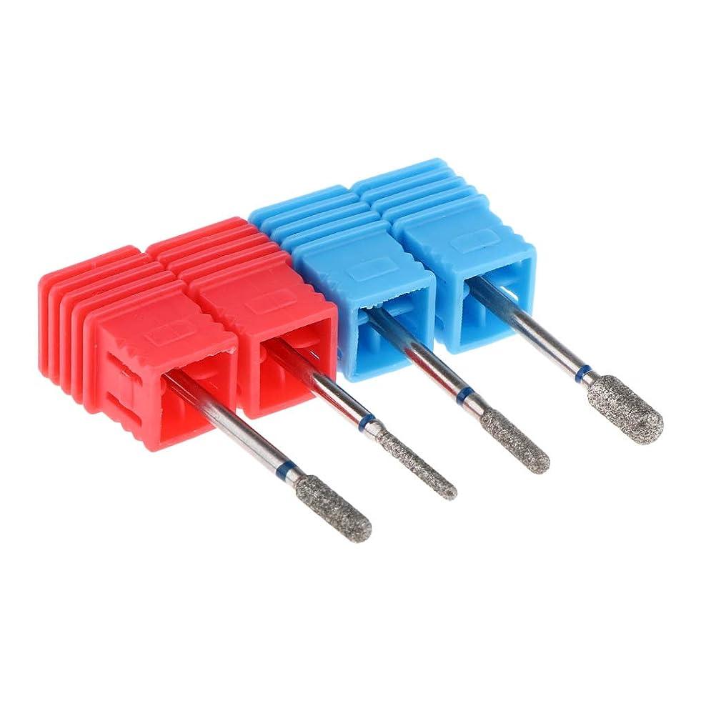 ビジネス財布ウサギgazechimp 全4本 プロ ネイルサロン 電気ネイルドリルビット ネイルツール