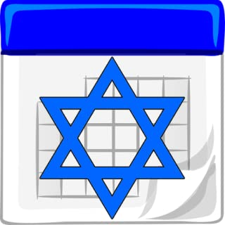Best jewish calendar app for android Reviews