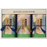 静岡銘茶詰合せ SEN-50【ギフト】