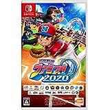 プロ野球 ファミスタ 2020 -Switch (【期間限定特典】Nintendo Switchで楽しめる! スペシャルコンテンツを入手できるダウンロード番号 同梱)