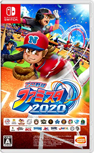 プロ野球 ファミスタ 2020 -Switch (【早期購入特典】ファミスタコラボ野球用品プレゼント抽選キャンペーン...