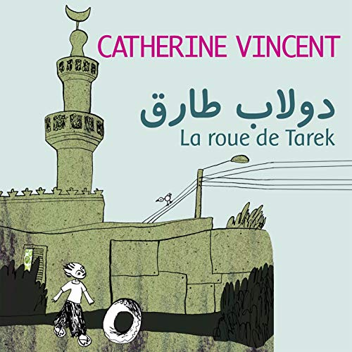 La roue de tarek (feat. Naïla Commaret, Judy Al Rashi, Pierre Azuelos)