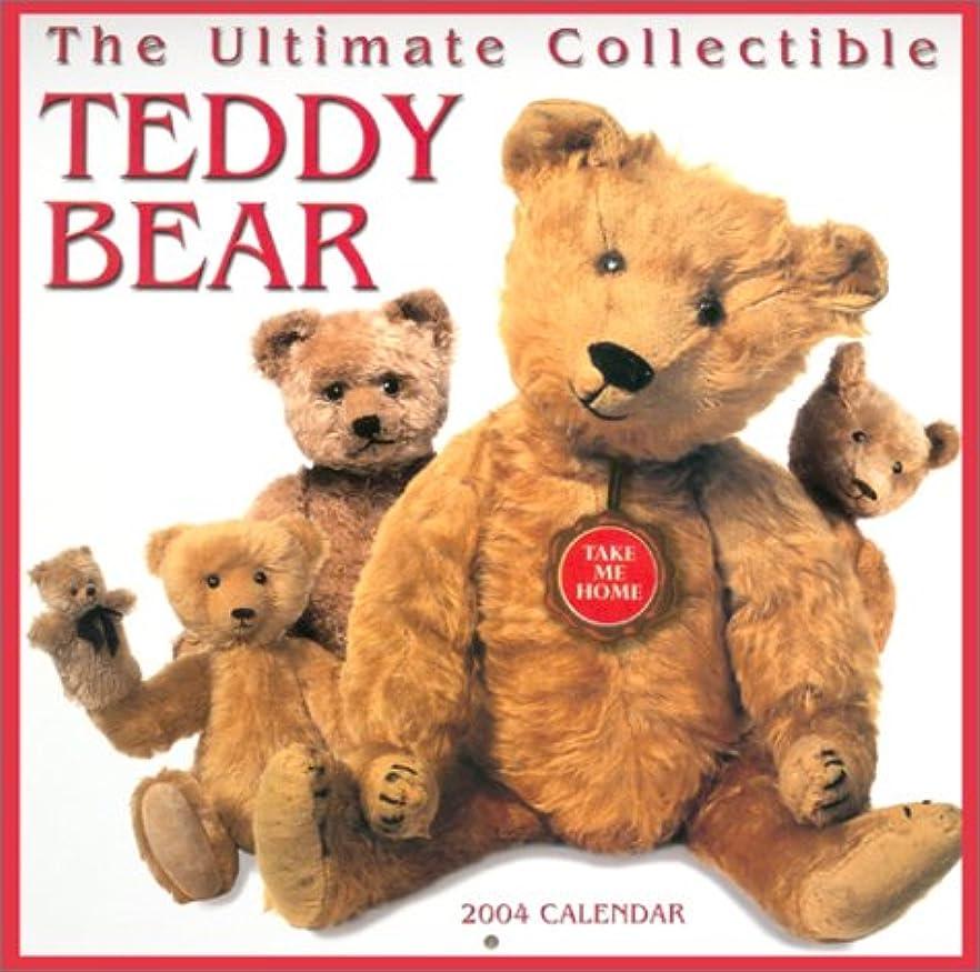足首ショルダー作物The Ultimate Collectible Teddy Bear 2004 Calendar