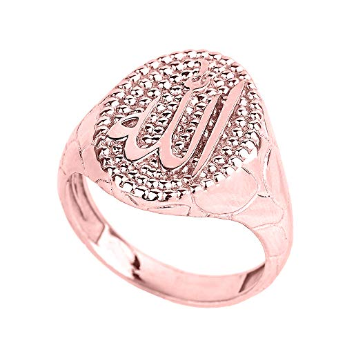 Solid Rose 9 ct Gold Allah Men's Oval Ring EII
