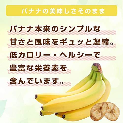 ドライフルーツバナナチップ黒糖キャベンディッシュバナナチップフィリピン産400g【黒糖キャベンディッシュバナナチップ400g】