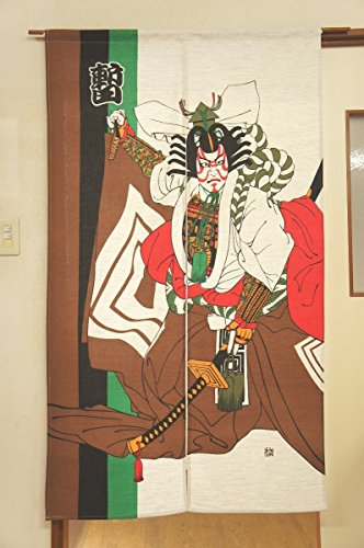 Cosmos noren(japanische Vorhang)