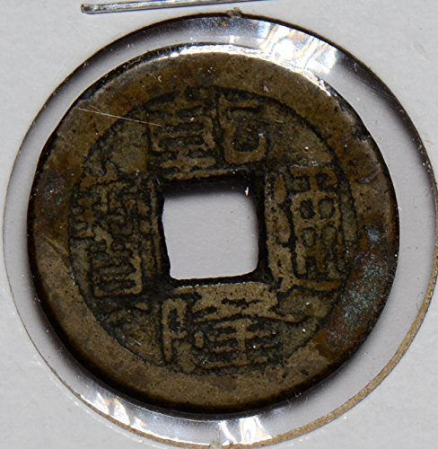 1736 CN JU0728 China Cash ~95AD Qian Long Tong Bao, Qing Dynasty DE PO-01