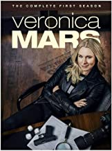 Veronica Mars (2019): Season 1 (DVD)