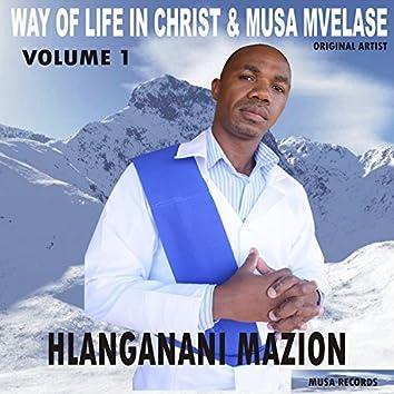 Hlanganani Mazion Vol. 1