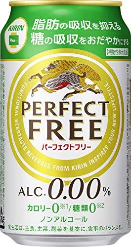 キリンビール パーフェクトフリー ノンアルコール 350ml×24本