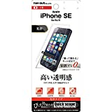 レイ アウト iPhone SE/5s/5c/5 フィルム 液晶保護 指紋防止 光沢 RT-P11SF/A1