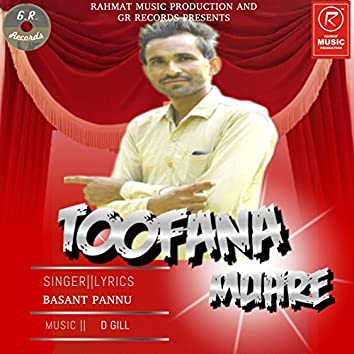 Toofana Muhre - Single