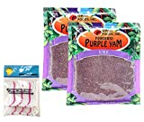 Giron Foods Powdered Purple Yam Ube 115g (Pack of 2) Bundled with PrimeTime Direct 20ct Dental Flossers in a PTD Sealed Bag