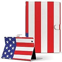 HUAWEI MediaPad M3 Huawei ファーウェイ メディアパッド タブレット 手帳型 タブレットケース タブレットカバー カバー レザー ケース 手帳タイプ フリップ ダイアリー 二つ折り その他 ユニーク アメリカ 国旗 m3-001207-tb