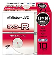 Victor 録画用DVD-R CPRM対応 8倍速 4.7GB 手書き専用シルバーレーベル 10枚 日本製 VD-R120ES10