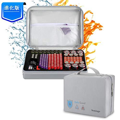 Vemingo 電池ケース 耐火 防水 防炎 防爆バッグ バッテリー 乾電池収納ケース 単1 単2 単3 単4 角型 対応 ...