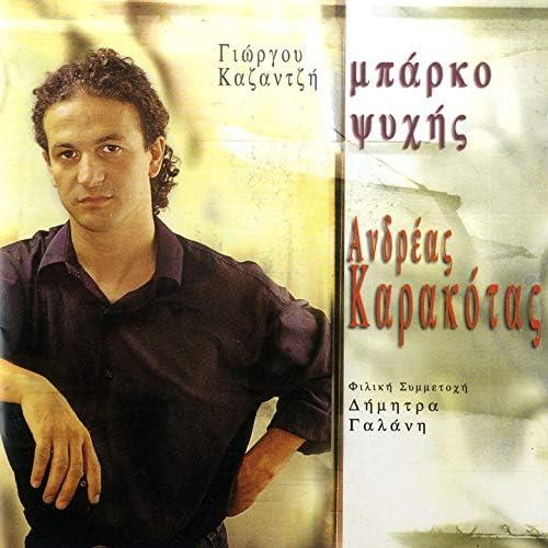 Andreas Karakotas