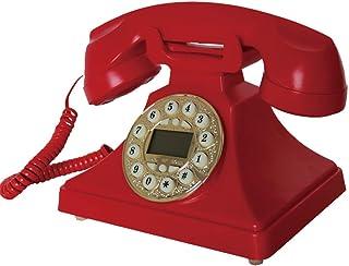 European Retro Telephone Button Dialing Type Smart Backlit Telephone Office Home Landline Retro Landline