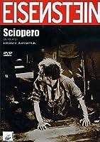 Sciopero [Italian Edition]