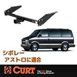 CURT 正規品 シボレー アストロ GMC サファリ 1985-2005年 ヒッチメンバー 2インチ角 メーカー保証付