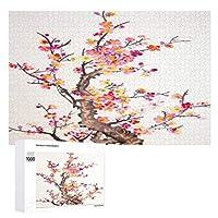 花梅の中国絵画 500ピースのパズル木製パズル大人の贈り物子供の誕生日プレゼント1000ピースのパズル