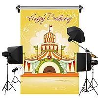 Kate 1.5x2.2m 誕生日 黄色 背景布 城の背景 子供撮影用 パーティー背景布 装飾用 写真撮影用 背景布 カスタマイズ可能様々背景