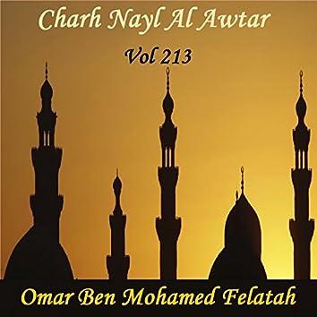 Charh Nayl Al Awtar Vol 213 (Hadith)