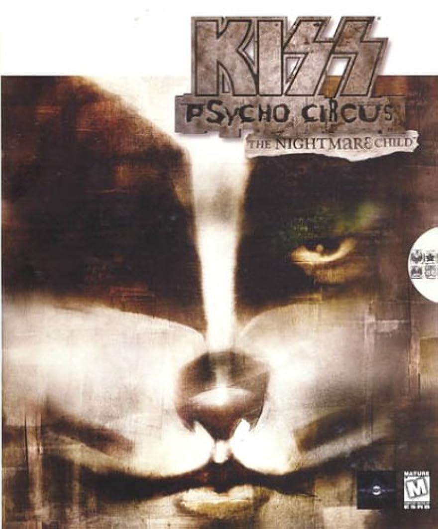 悪化する反対する南KISS Psycho Circus: The Nightmare Child (輸入版)