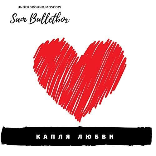 Sam Bulletbox