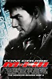 MISSION IMPOSSIBLE 3 - TOM CRUISE - US Imported Movie Wall