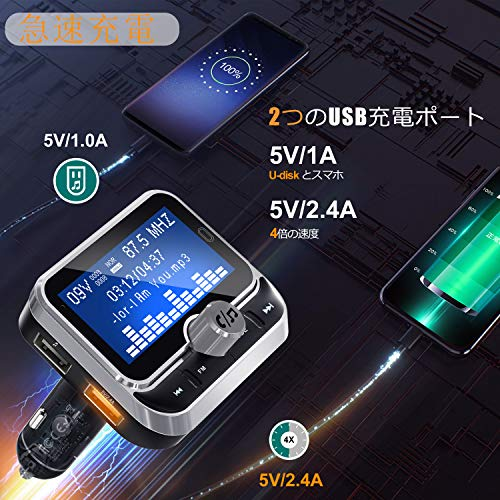 Tinzzi(第2世代)fmトランスミッターbluetooth高音質ハンズフリー通話有線接続「AUX-IN/OUT両方対応」日本語設定可能Siri&GoogleAssistant対応カーチャージャー超大ディスプレイ搭載リモコン付き日本周波数日本語説明書付き1年メーカー保証(シルバー)