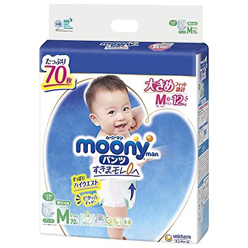 【Amazon.co.jp 限定】ムーニーマン パンツ M つかまり立ち(6~11kg) エアフィット 70枚