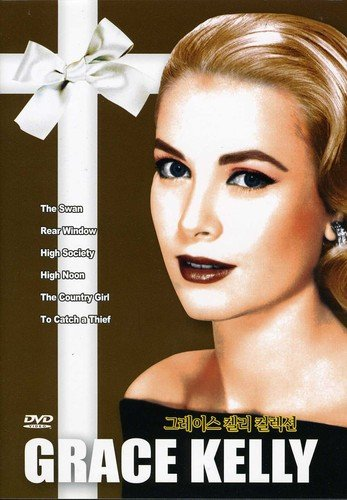Grace Kelly Collection [DVD-AUDIO]
