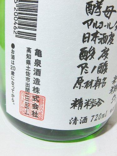 亀泉純米吟醸生原酒CEL-24720ml