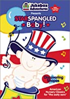 Star Bangled Baby: Shapes [DVD]