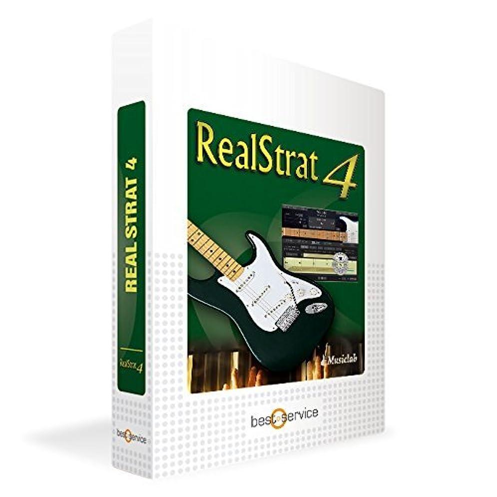 シンプルさ上回るデマンドREAL STRAT 4 / BOX