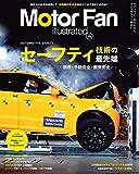 MOTOR FAN illustrated - モーターファンイラストレーテッド - Vol.145 (モーターファン別冊)
