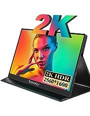 モバイルモニター 13.3インチ 2K 2560×1600WQXGA モバイルディスプレイ 薄型軽量 ポータブルモニター IPS液晶パネル sRGB100%色域 スピーカー内蔵 ポータブルディスプレイ PC/スマホ/Switch/XBOX/PS4/PS5など対応 USB Type-C/mini HDMI/スタンドカバー付 日本語説明書