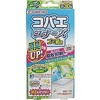 【美浜卸売】コバエコナーズ ゴミ箱用 スカッシュミントの香り 腐敗抑制プラス 1個入×2個セット
